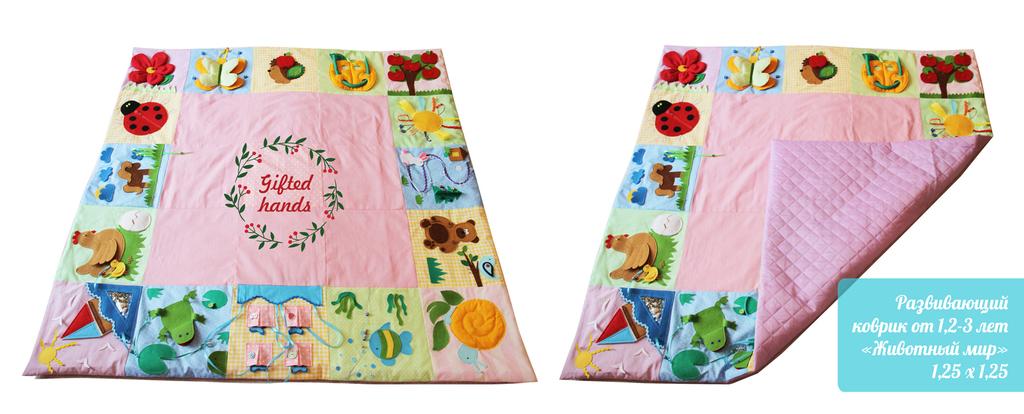 Продаю Развивающие коврики в Перми - Барахолка Бебиблога