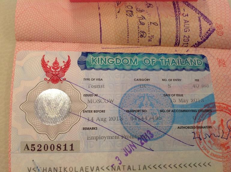 Виза в таиланд для украинцев