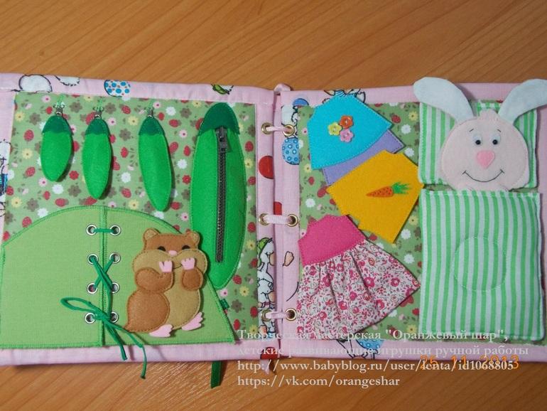 Развивающие книжки для детей до года идеи