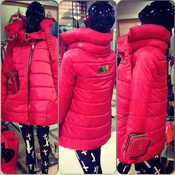Магазин Зимних Курток