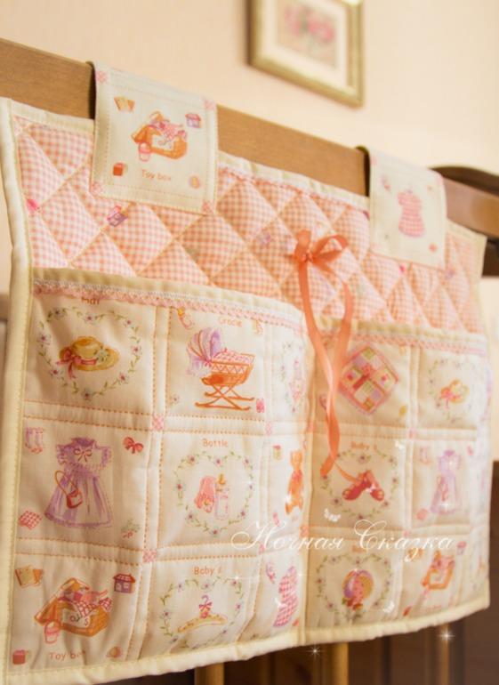 Как сшить кармашки на детскую кроватку своими руками выкройки