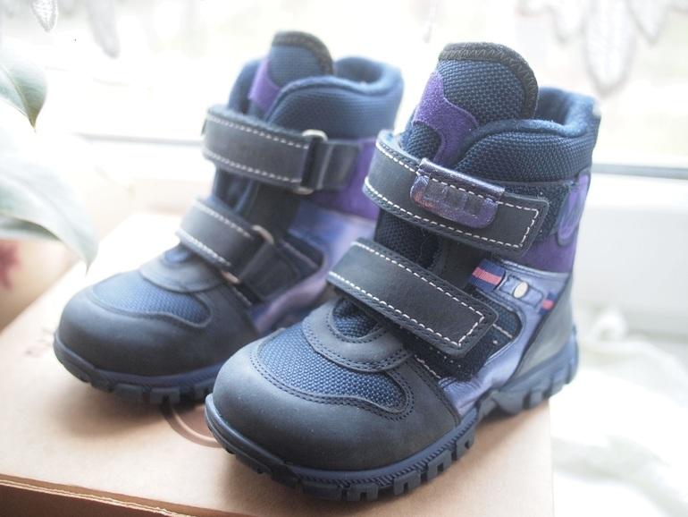 Minimen - демисезонные ботиночки