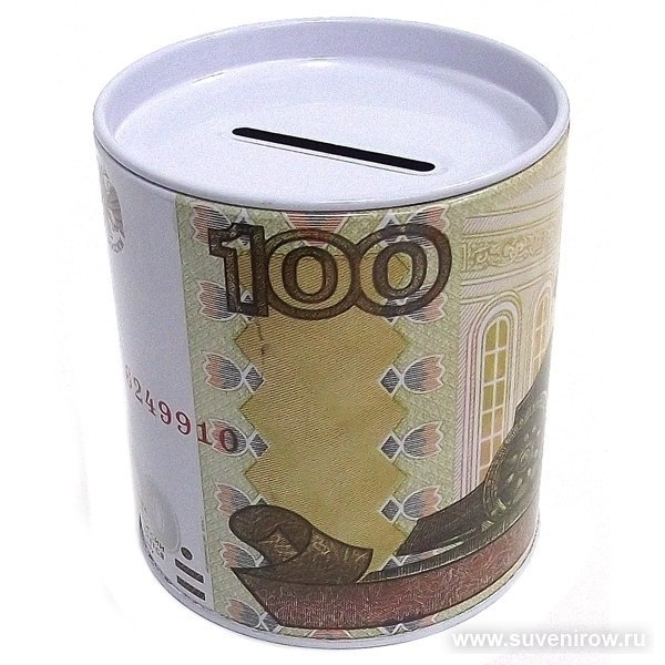 Фонд помощи