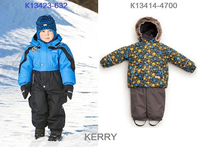 Одежда Kerry Купить