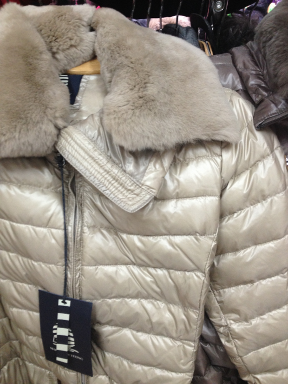 Аналог OДRI. Пуховое пальто MARINA YACHTING  7100руб