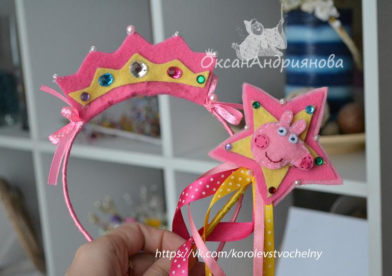 Как сделать корону из фетра на ободке для принцесс