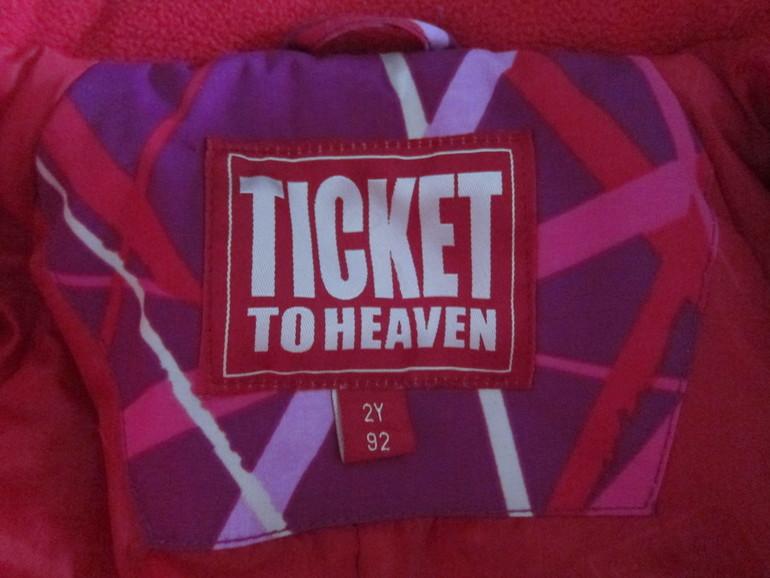 Ticket2heaven для девочки