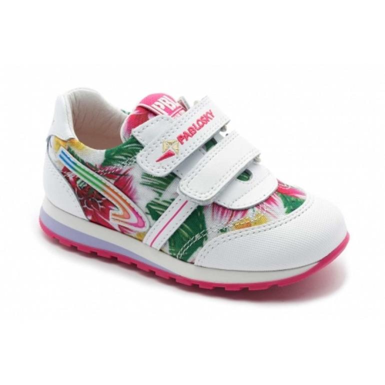 Детская обувь суперфит купить в интернет магазине недорого