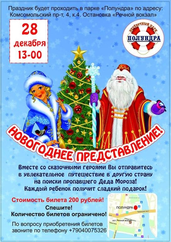 Для тех, кто по-старше)))
