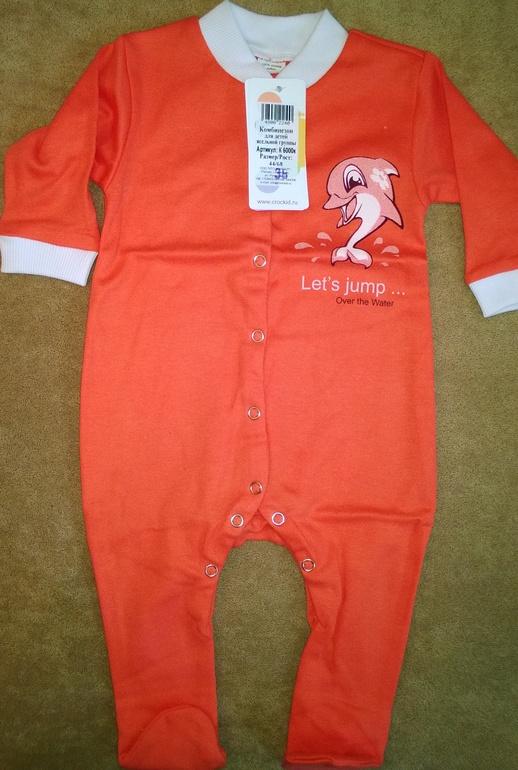 одежда для малышей Crockid до 1 года (р. 62-80)