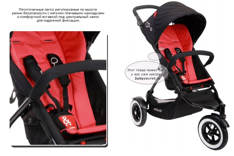 Выбор коляски - Baby Jogger City Elite, Phil and Teds Dots ...