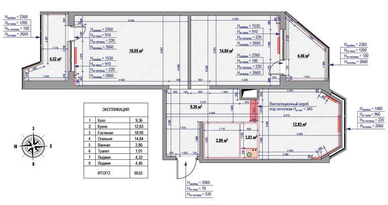 Размеры кухни в двушке-линейке серия п44т (с эркером) - онла.