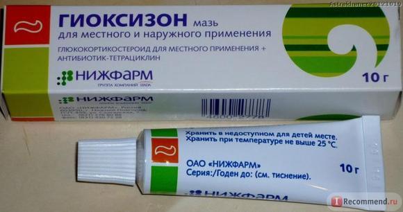 lekarstvo-ot-prishey-v-intimnih-mestah