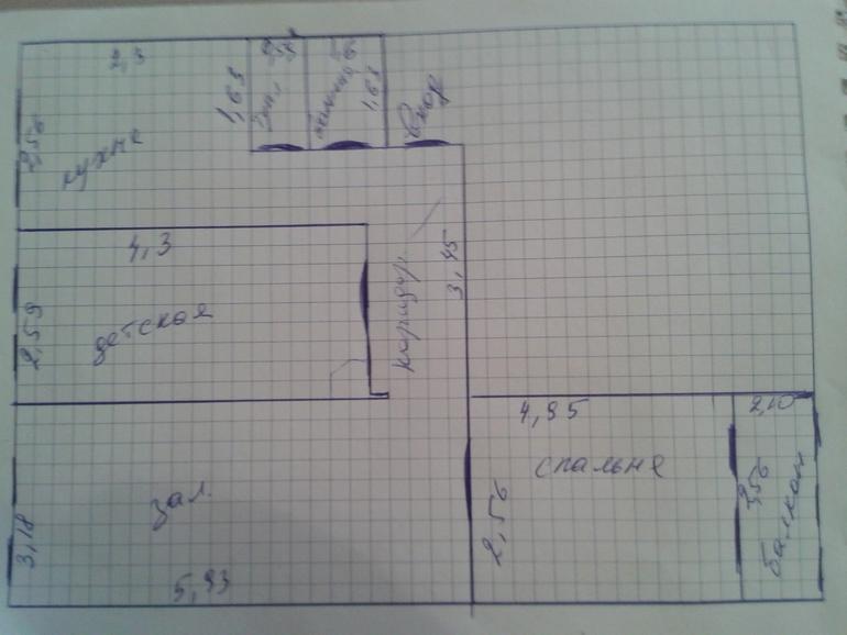 Помогите с планировкой и дизайном плз...