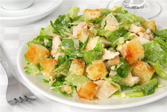 Самый любимый салат!