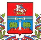 Красногорск и его жители.