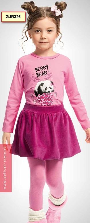 Дешевая Одежда Для Девочек Доставка