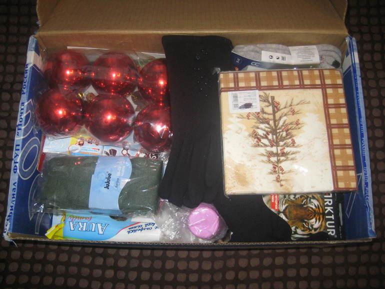 Новогодняя посылочка от снегурочки Катюши