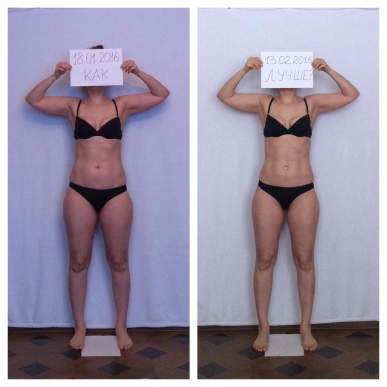 Как сделать фото до и после бешеная сушка