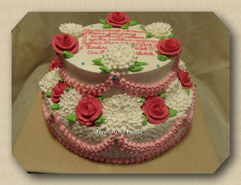 Торт на юбилей в домашних условиях фото 128
