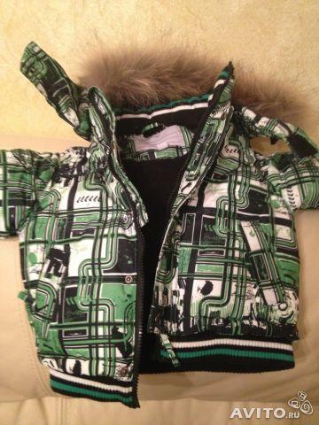 Зимний комплект, куртка и полукомбенизон. новый