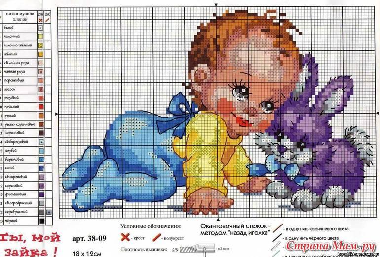 Скачать вышивку схемы детские