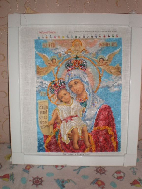 Богородица Милующая.