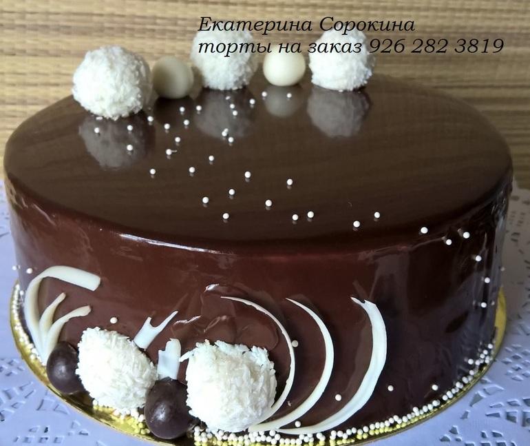 Рецепт муссового торта с фото пошагово в домашних условиях