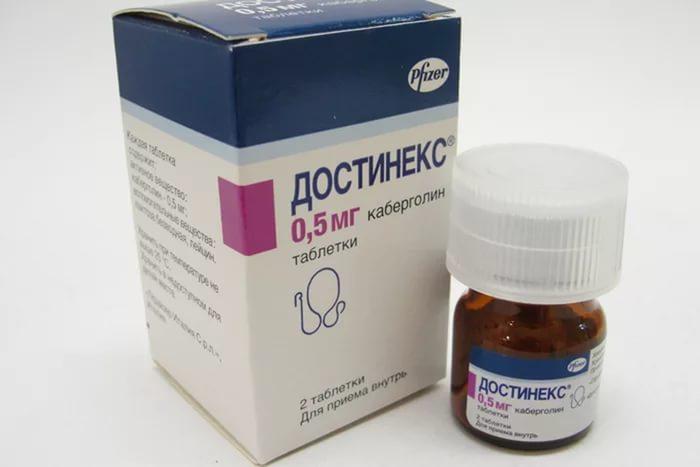 Таблетки против лактации бромокриптин инструкция по применению