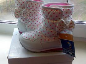 Новая зимняя обувь остатки