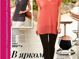 Женская блузка, платье или брюки