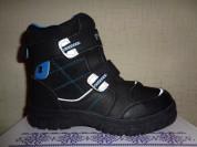 Ботинки Mursu, зима, мембрана, новые