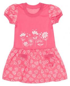 Платье от фабрики Алена