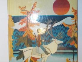 Распутин Земля Родины Худ. Багин 1984