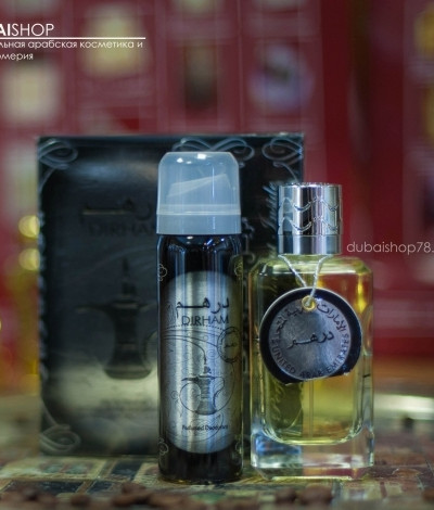 """Подарочный набор для мужчин от Ard al Zaafaran """"Dirham"""""""