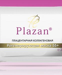 Плацентарная коллагеновая регенерирущая маска 55+ 10 шт