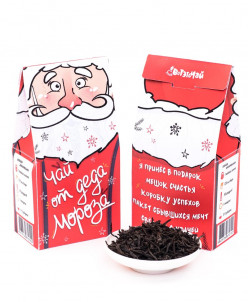 Чай от Деда Мороза