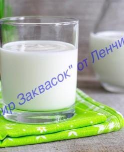 ЗАКВАСКА ЛЕЧЕБНО-ПРОФИЛАКТИЧЕСКИЙ КЕФИР