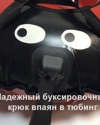 """НАДУВНЫЕ САНКИ ТЮБИНГ/ВАТРУШКА """"БОЖЬЯ КОРОВКА МАЛЫШ"""" 110 см"""