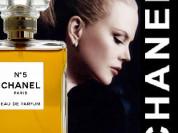 Chanel №5 100 ml Новая
