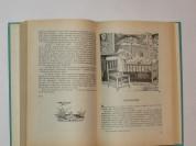 Старая детская книга Андерсен, Сказки. р Алфеевски