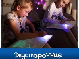 Двухсторонние планшеты для рисования светом