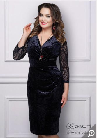 Платье Романтичная особа