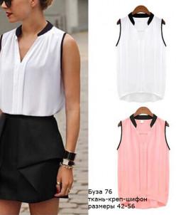 Блуза 76