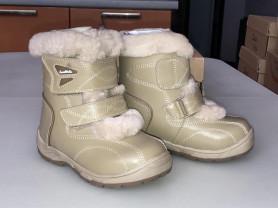 Новые зимние ортопед.ботинки Сурсил-орто 16 см.