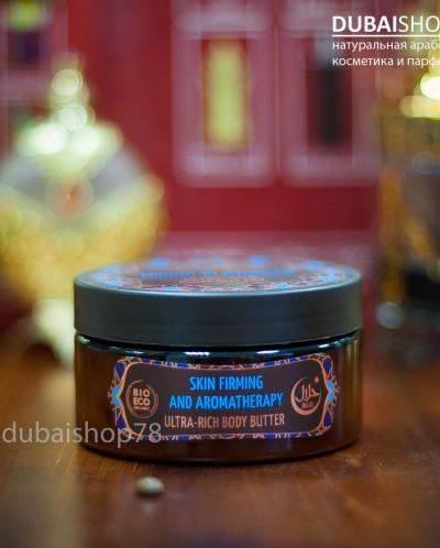 """Крем-масло для тела «Марокканский полдень"""". Для подтяжки кож"""