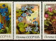 Марки Весенние цветы 1983 год СССР