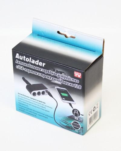 Автомобильное зарядное устройство Autolader с USB и 3 выхода