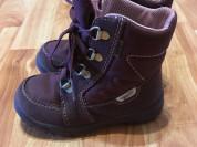 Ботинки 24 размер/15,5 см.