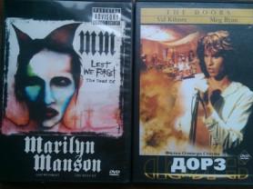 Диски кино и музыка